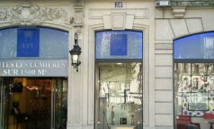 The Best Lighting Stores In Paris lighting stores The Best Lighting Stores In Paris Epi Luminaires l 238x143